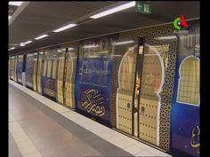 Tramway, Métro et Bus : les nouveaux horaires du mois de Ramadhan : - YouTube
