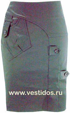 5ffb94c6c77 Вдохновляющих изображений на доске «юбка для Величества»  17 ...
