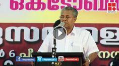 Pinarayi Vijayan slams SDPI and Popular Front