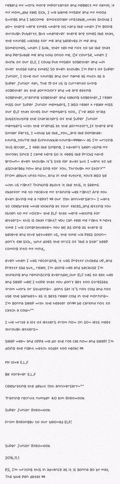 161106 Ryeowook 11th anniversary letter ♡ #11yearswithSuperJunior #슈퍼주니어11주년 #SuperJunior11thAnniversary 2