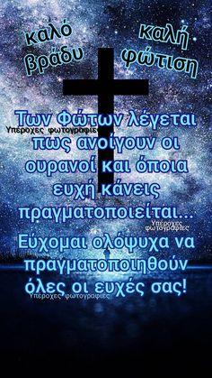 Greek Beauty, Periodic Table, Religion, Coding, Faith, Christmas, Xmas, Periodic Table Chart, Periotic Table