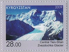 Jengish Chokusu, the highest peak of the Tian Shan mountain range in Kyrgyzstan (1000 points to whoever can pronounce that). Featured here on a postage stamp.