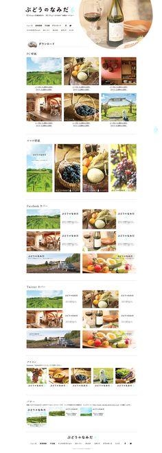 ダウンロード|映画『ぶどうのなみだ』10/4<北海道先行>10/11全国公開 映画『ぶどうのなみだ』10/4<北海道先行>10/11全国公開 http://budo-namida.asmik-ace.co.jp/