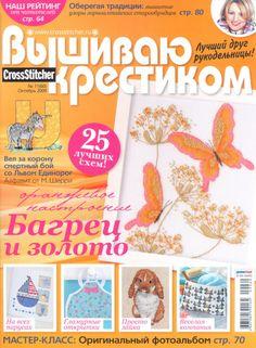 Gallery.ru / Фото #1 - ВК_11(60)_2009 г. - f-morgan