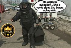 Funny Greek, Funny Pictures, Humor, Fanny Pics, Funny Pics, Humour, Funny Photos, Funny Images, Funny Humor