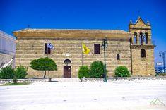 Agiou Nikolaou tou Molou church at Zakynthos capital Greece, Mansions, House Styles, Home Decor, Greece Country, Decoration Home, Manor Houses, Room Decor, Villas