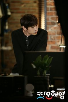 Another Oh Hae Young Eric Mun