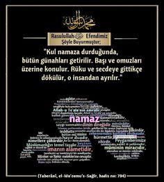Allah, Bee, Movie Posters, Honey Bees, Film Poster, Bees, Billboard, Film Posters