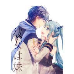 Doujinshi - VOCALOID / KAITO x Hatsune Miku (彼女は妹) / MMM
