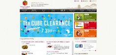 [PEGGY]京都駅ビル専門店街 ザ・キューブ http://www.thecube.co.jp/  喜歡右側選單運用logo色系配色,而且三個選單內也有運用到baner設計