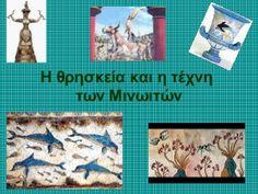 η θρησκεία και η τέχνη των μινωιτών Greek History, Frame, Modern, Picture Frame, Trendy Tree, Frames