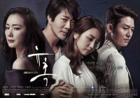 Temptation (Korean Drama - 2014) - 유혹 @ HanCinema :: The Korean Movie and Drama Database