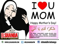 Selamat hari ibu buat semua ibu – ibu hebat….. Mather Day, Happy Mothers Day, Bts Wallpaper, Islamic Quotes, Big Day, Allah, Naruto Uzumaki, Mom, Gardening