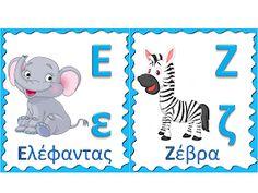 Νηπιαγωγός για πάντα....: Καρτέλες με Γράμματα & Εικόνες Learn Greek, Literacy, Snoopy, Learning, Blog, Animals, Fictional Characters, Alphabet, Animales