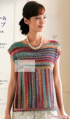 34 Trendy Crochet Top Pattern Summer Granny Squares Search from 3000 top Woman Crochet pictures and royalty-free images from iStock. Find high-quality stock photos that you won't find anywhere else Pull Crochet, Mode Crochet, Knit Crochet, Crochet Summer, Crochet Tops, Crochet Jacket, Crochet Cardigan, Crochet Woman, Crochet Fashion