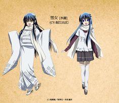 nura rise of the yokai clan | 雪女 及川 氷 麗 nura rise of the yokai clan