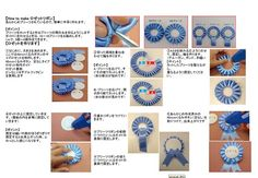Rosettes, Diy And Crafts, Brooch, Badges, How To Make, Baby, Bias Tape, Manualidades, Heart Rate