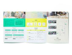 デザインイノベーションコンソーシアムは、京都大学デザインスクールと産業界・行政の連携により、領域横断的な問題発見・解決を行うために設立されました。設立時のパンフレットを制作しました。 2014 www.designinnovation.jp...