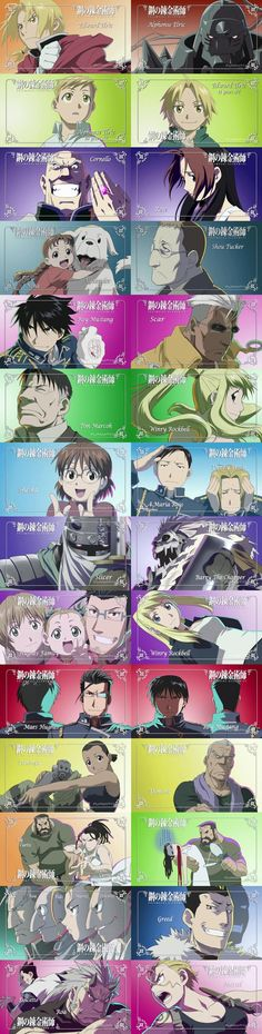 FMA Brotherhood -Season 1- by motion-of-the-ocean