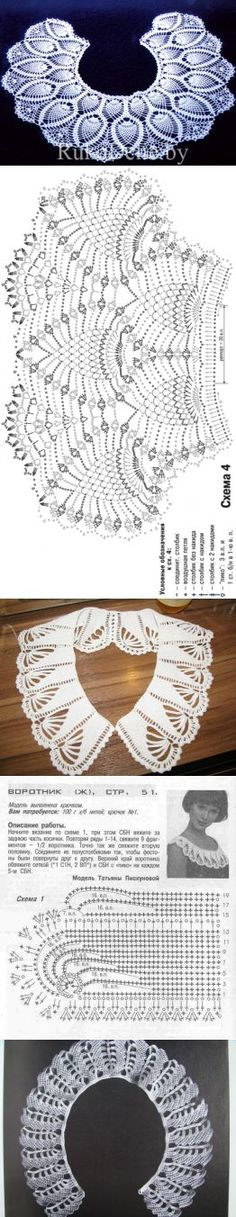 Crochet Collar Pattern, Col Crochet, Crochet Shawl Diagram, Crochet Lace Collar, Crochet Chart, Thread Crochet, Crochet Motif, Crochet Doilies, Crochet Stitches