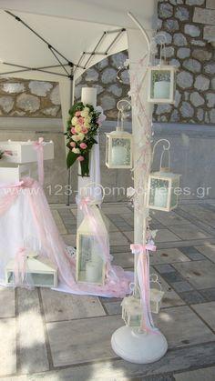 ΣΤΟΛΙΣΜΟΣ ΓΑΜΟΥ - ΒΑΠΤΙΣΗΣ :: Στολισμός Γάμου Θεσσαλονίκη και γύρω Νομούς :: ΣΤΟΛΙΣΜΟΣ ΓΑΜΟΒΑΠΤΙΣΗΣ ΣΤΗΝ ΚΑΤΩ ΤΟΥΜΠΑ - ΚΩΔ: AU359