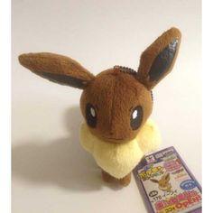 Pokemon 2013 Banpresto UFO Game Catcher Prize My Pokemon Collection Series Eevee Plush Keychain