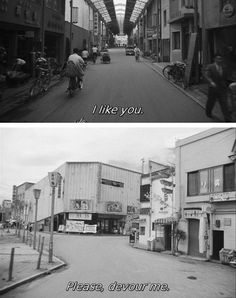 Hiroshima, Mon Amour (1959, France/Japan)