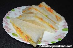 Vegetable Sandwich Recipe in Hindi | How to make veg Sandwich … Continue reading