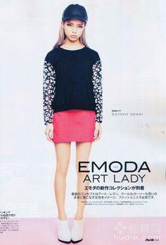 Emoda
