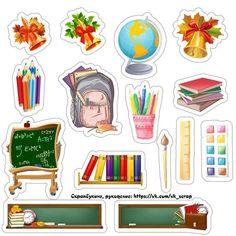 Украшения. Цветы. Декор. Секреты мастеров. | VK Scrapbook Stickers, Free Stickers, Printable Stickers, Printable Paper, Planner Stickers, Diy And Crafts, Crafts For Kids, Paper Crafts, E Mc2