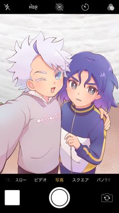 Fanarts Anime, Anime Characters, Kawaii Anime, Inazuma Eleven Strikers, Anime Boy Zeichnung, Galaxy Movie, Inazuma Eleven Go, Cute Anime Wallpaper, Manga