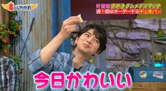 Otaku, Kawaii, Japanese, Memes, Image, Instagram, Japanese Language, Meme