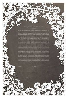 Ketubah Papercut by Jennifer Raichman Cherry by JenniferRaichman