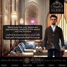 Make sure that your lamps are appropriately shaped to the space and the furniture تأكد من أن حجم المصابيح لديك متناسب مع مساحة الغرفة والمفروشات التي فيها #الكيدرا #نصائح #الكيدرا_للديكور #تصميم_الكيدرا #ديكورات_الكيدرا #قطر