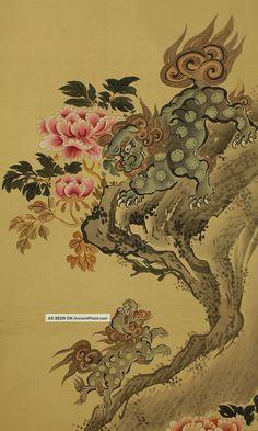 Lion and Peony Japanese Art Prints, Japanese Drawings, Japanese Artwork, Japanese Foo Dog, Japanese Tiger, Foo Dog Tattoo, Samurai Artwork, Stone Lion, Fu Dog