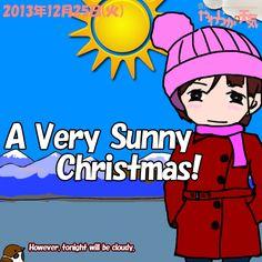 きょう(25日)の天気は「晴れ!」。朝は雪の舞う所がありますが、日中は青空が広がる見込み。風も弱く、おだやかな晴れの一日になりそう。日中の最高気温はきのうより若干高く、中野や飯山の市街地で3~4度の予想。