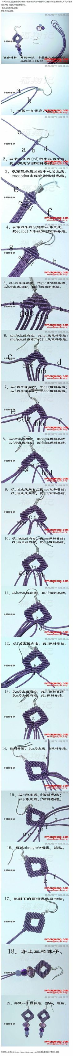 Simple and beautiful Chinese knot earrings tutorial. superrrr!!!!!!!!!!!!!!!!