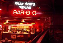 Billy Bob's Texas: The World's Largest Honky Tonk