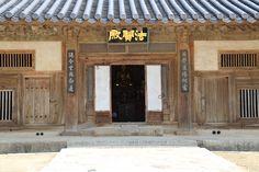 팔만대장경과 대장경세계문화축제 Tripitaka Koreana Festival   합천 해인사에는 세계문화유산인 팔만대장경이 있는 유서깊은 절입니다...^^ 2013년 대장경 세계문화축전이 9월 27일 부터 열린다고 합니다..^^  팔만대장경 http://en.wikipedia.org/wiki/Tripitaka_Koreana 해인사 http://en.wikipedia.org/wiki/Haeinsa 대장경 세계문화축전 http://english.hc.go.kr/sub/03_01.jsp   우리들한의원 홈피 Wooreedul Korean Medicine Clinic English HP http://www.iwooridul.com/english 日本語HP http://www.iwooridul.com/japan 中國語 HP http://www.iwooridul.com/chinese 무료앱 free app http://www.iwooridul.com/app-update