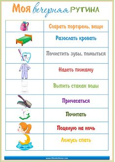 See related links to what you are looking for. Educational Activities, Toddler Activities, Kids Checklist, Kids Schedule, Learn Russian, Flylady, Busy Board, Kids Corner, Baby Time