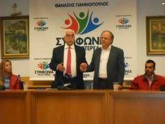 Το όνομα του συνδυασμού του «Συμφωνία για τη Στερεά» και τον υποψήφιο αντιπεριφερειάρχη Βοιωτίας Μιχάλη Γιαννάκη, παρουσίασε χθες το απόγευμα στη Λιβαδειά ο υποψήφιος περιφερειάρχης Αθανάσιος Γιαννόπουλος. Διαβάστε περισσότερα » http://thivarealnews.blogspot.com/2014/03/blog-post_27.html