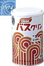 Showa Period, My Memory, Vintage Japanese, Good Old, Childhood Memories, Pop Culture, Times, Logo, Retro