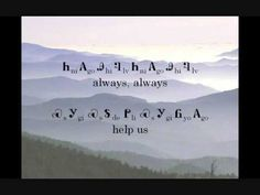 Guide Me, Thou Great Jehovah (Lyrics in the Cherokee Language) Cherokee Words, Cherokee Language, Cherokee Tribe, Cherokee Alphabet, Cherokee Indians, Native American Movies, Native American Cherokee, Native American History, American Indians