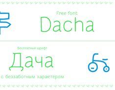 "Check out new work on my @Behance portfolio: ""Free OpenType Font Dacha!"" http://be.net/gallery/65816199/Free-OpenType-Font-Dacha"