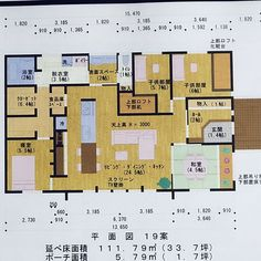 House Plans, Floor Plans, Flooring, How To Plan, Home, Ad Home, Wood Flooring, Homes, House Floor Plans