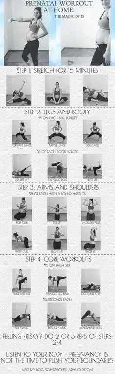 At home prenatal exercise for pregnancy.