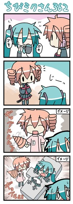 Okay,Teto's an Utau, but this is just too funny not to post!