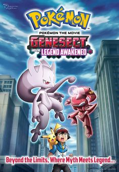 #PokemonMovie Genesect and the Legend Awakened. http://www.pokemondungeon.com/pokemon-movies