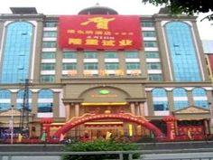 Vienna Hotel Pinghu Plaza Branch - http://chinamegatravel.com/vienna-hotel-pinghu-plaza-branch/