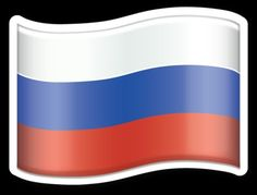 Flag of Russia Emoji Stickers, Emoticon, Symbols, Flags, Viper, Moscow, Laptops, Decoupage, Russia